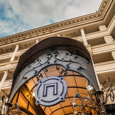 Hotel Pelister gallery